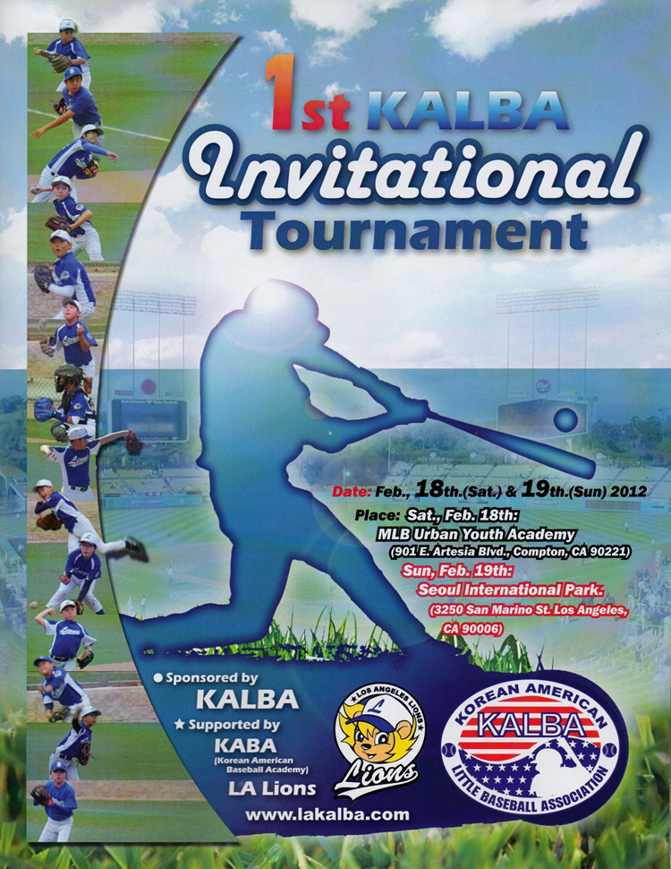 1st KALBA International Tournament